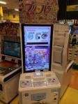 prad4 arcade machine light version full