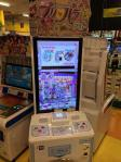 prad4 arcade machine light version full
