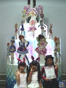 prad5 dream girl audition idol contest winners