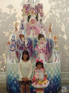 prad5 dream girl audition seiyuu contest winners