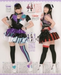 prad5 Pripara Official Fan Book 1st & 2nd Live Go 2014 November Issue i guess 03 sophie shion cosplay