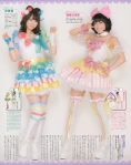 prad5 Pripara Official Fan Book 1st & 2nd Live Go 2014 November Issue i guess laala mireille cosplay