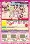 Pripara Official Fan Book 1st & 2nd Live Go 2014 November Issue 02 I guess
