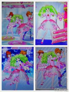 prad5 arcade game faruru 02