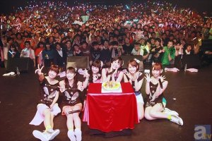 prad5 i☆Ris 2nd live aniversarry stolen from animate