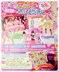 prad5 puchigumi january issue puchigumi 6 years anniverary event at prism stone shop shinjuku
