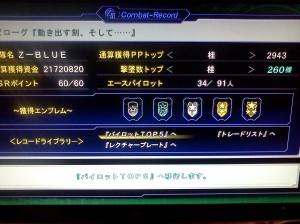 srw z3.1 clear 01