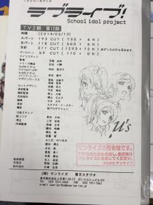 love live s2 episode 12 storyboard by prad director cover staff list prad director