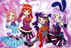 prad mia aira naru laala animage march 2015 poster