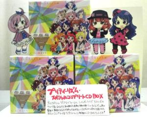 prad special complete cd box tower record shinjuku sd aira mia naru