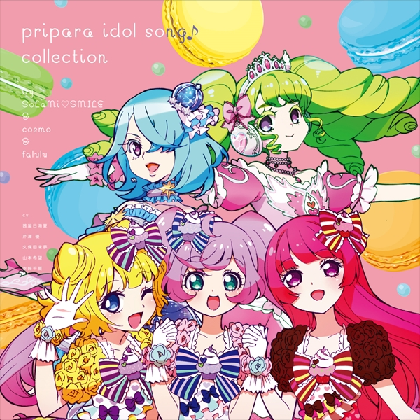 prad5 cd single cover pripara idol song collection faruru cosmo salami smile