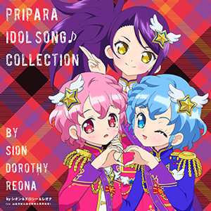 prad5 idol song collection dressing paffé dorothy leona shion