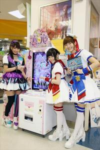prad5 tower record shinjuku dressing pafé single event idols