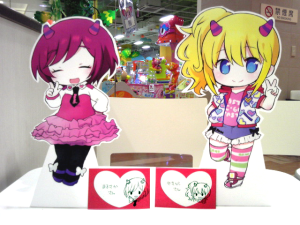 prad5 tower record shinjuku makes your pripara character into cardboard