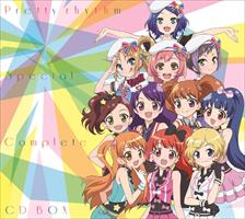 pretty rhythm special complete cdbox cover prad