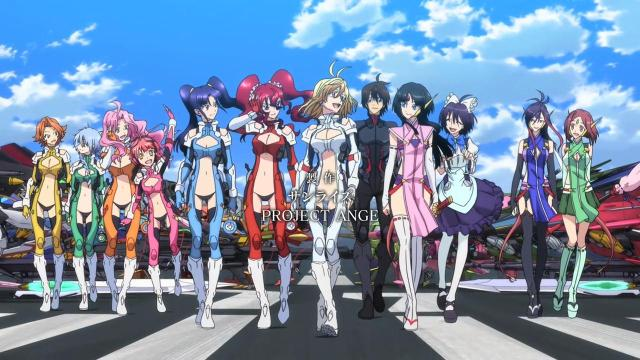 cross ange 2518
