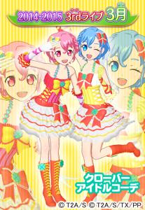 prad5 arcade game dorothy leona clover idol coord