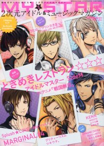 May issue of Dengeki Girl's Style magazine released 19th March 2015 cover