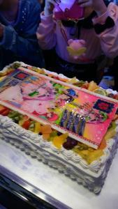 prad purichike cake