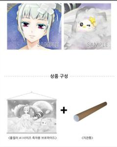 prad3 korean goods juné tapestry
