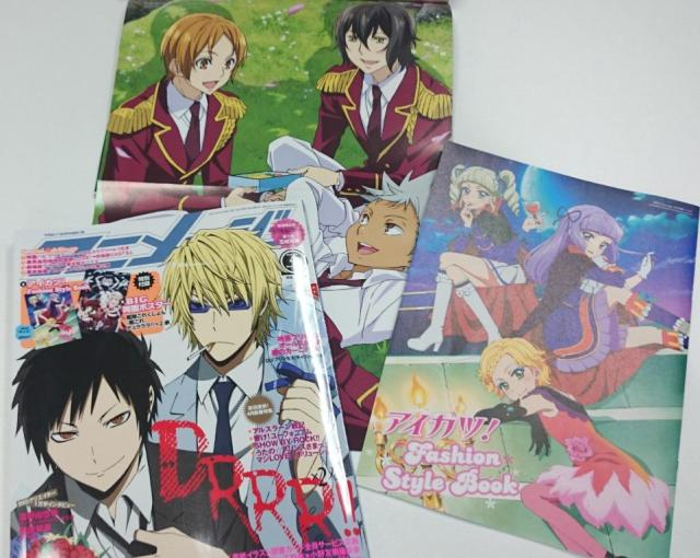 prad3 over the rainbow hiro kazuki kouji poster April 2015 issue of Animage released 10th March 2015 there was also an aikatsu poster with yurika