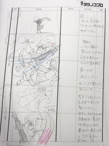 prad3 wakana parents futaba unused storyboard 1