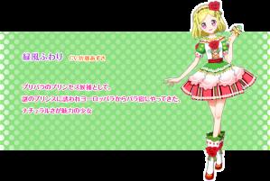 prad5 fuwari official site