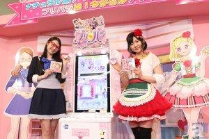 prad5 fuwari satou azusa akaii meganee cosplay