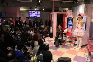 prad5 harajuku april 18 2015 otona tournament 2