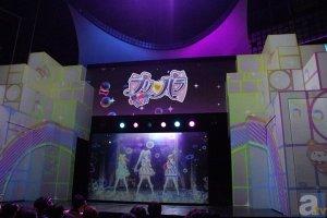 prad5 joypolis cg hologram