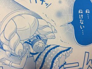 prad5 pripara official fan book manga faruru sports