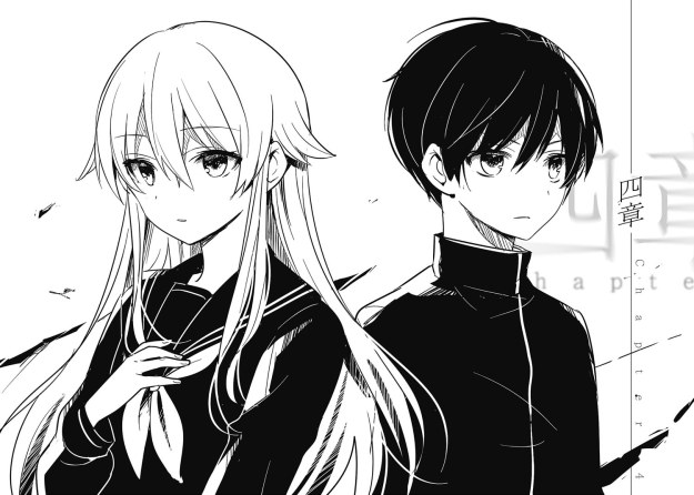 hakomari vol7 ch4 illustration
