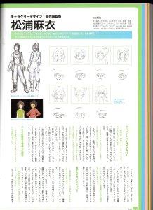 prad3 guidebook matsuura mai 1