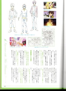 prad3 guidebook matsuura mai 2