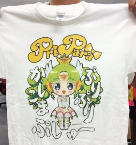 prad5 faruru tshirt