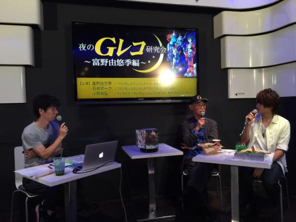 g reco gundam café august 27 2015 event