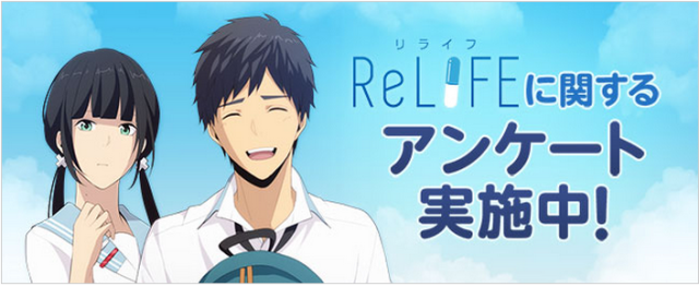 relife survey