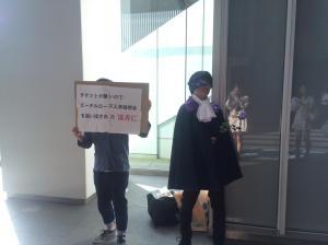 prad3 kinpri reveal event jin cosplay from flower_zerippi twitter