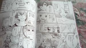 prad5 magazine with prad3 stuff otr manga by nice guy on ai 2