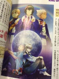 prad6 Animage November 2015, released October 10