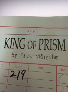 prad6 kinpri book cuts