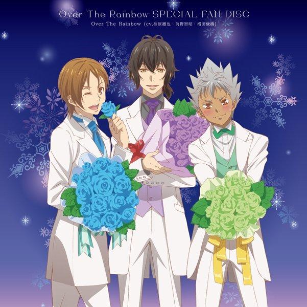 prad6 over the rainbow special fan disc cover hiro kouji kazuki tuxedo roses otr