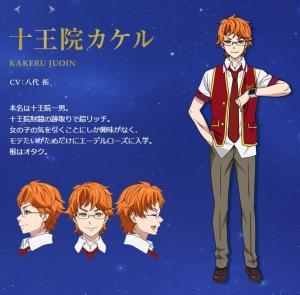 prad6 profile kakeru