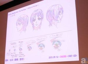 prad6 reveal event hiro design