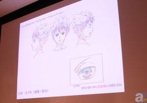 prad6 reveal event kazuki design
