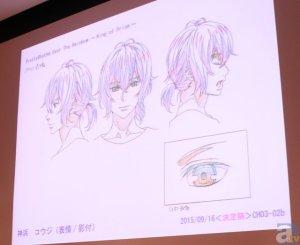 prad6 reveal event kouji design