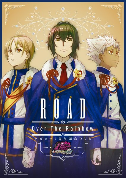 prad6 road to over the rainbow dvd cover they're holding hands otr