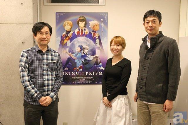 prad6 animate interview Tatsunoko producer Yoda Ken san (left), Avex producer Nishi Hiroko san (middle), PR director Hishida Masakazu san (right)