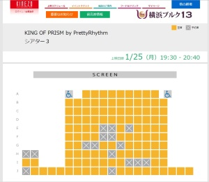 prad 6 25th january screenings reservations 1