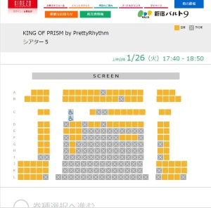prad 6 25th january screenings reservations 10